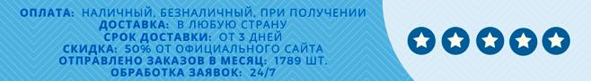 Реклама в журнале